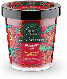 "OS Body dessert piling za tijelo ""Jagoda"""