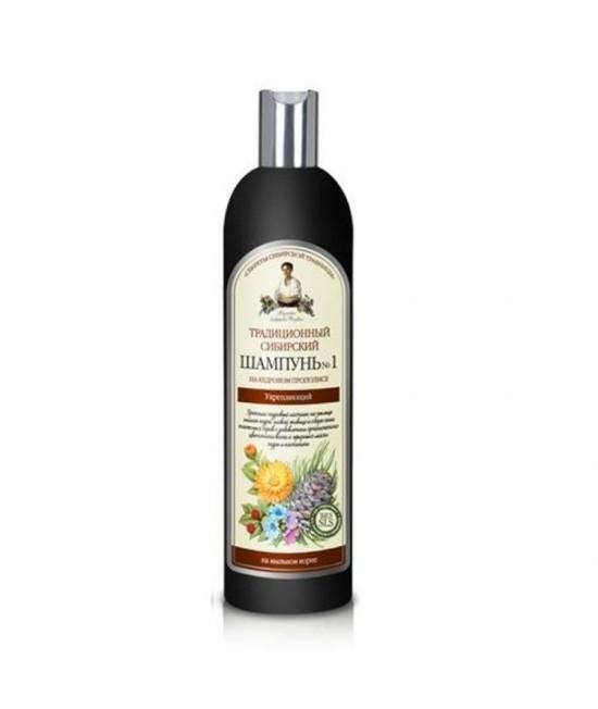 Babushka Agafia šampon za jačanje kose kedar i propolis