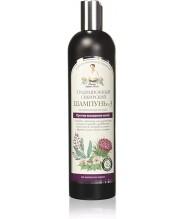 Babushka Agafia šampon protiv opadanja kose čičak i propolis