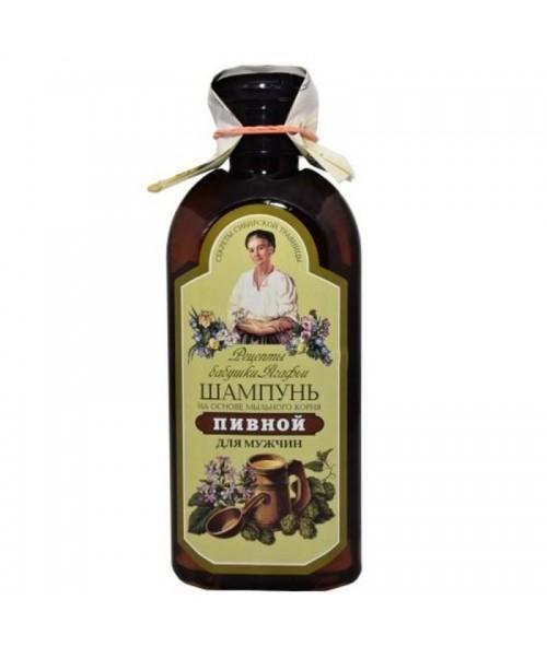 Babushka Agafia Šampon za kosu za muškarce sa pivom