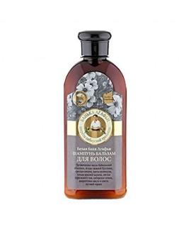 Babushka Agafia Šampon-balzam za sve tipove kose