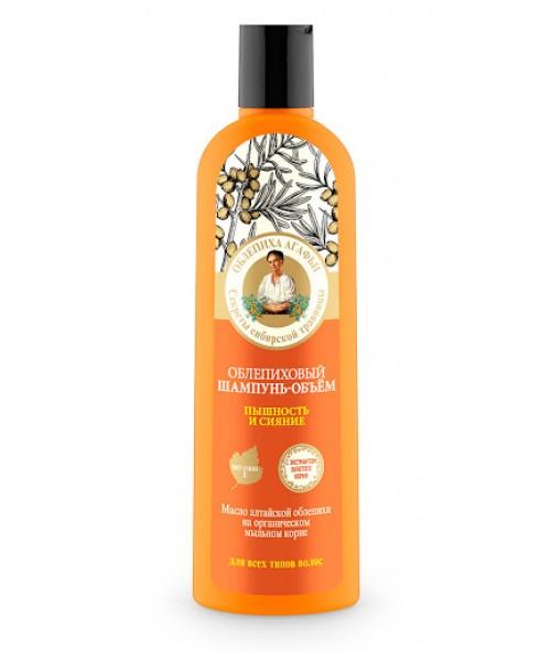 Babushka Agafia OB Šampon za volumen i sjaj za sve tipove kose