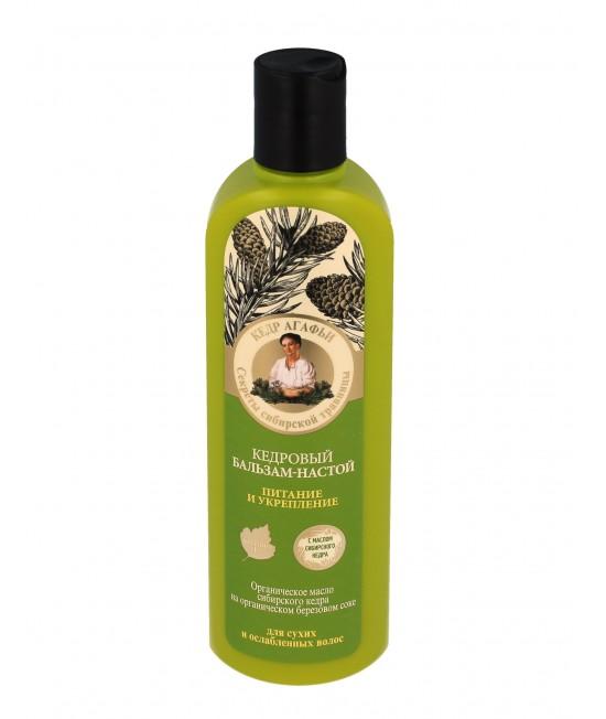 Babushka Agafia Balzam za jačanje kose sa borom