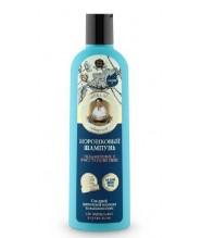 Babushka Agafia Šampon za normalnu i suvu kosu sa močvarnim jagodama