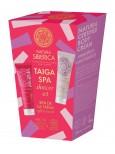 Taiga Spa set za tuširanje gel-piling za tuširanje i krema za tijelo artička ruža