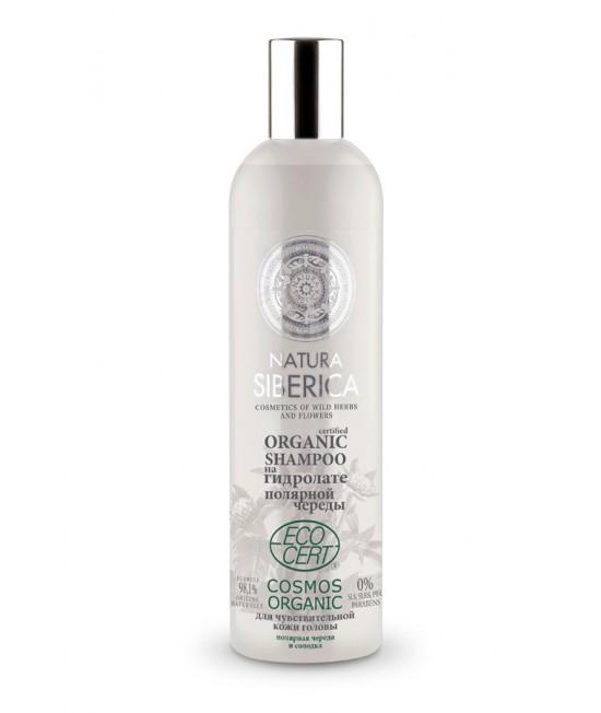 Neutralni šampon za osjetljivo tjeme glave na bazi hidrolata polarnog dvozubca 400ml