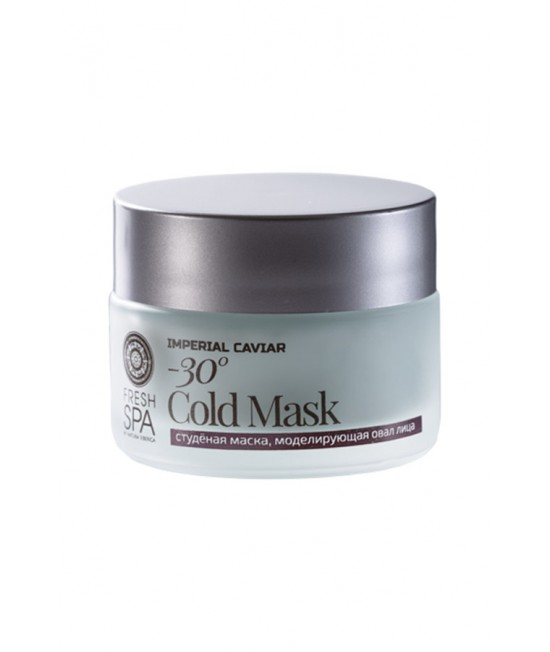 -30 Hladna Maska