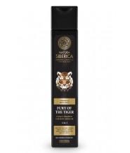 """Energetski šampon za kosu i tijelo """"Bijes tigra"""""""