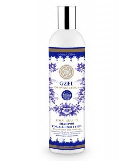 """Šampon za sve tipove kose  """"Kraljevske Bobice"""""""