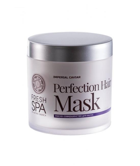 FS Royal maska za sjaj i oporavak kose